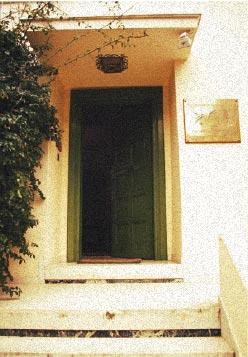 Το «Έρμα» - Ψυχοθεραπευτικό και Εκπαιδευτικό κέντρο στο Χαλάνδρι
